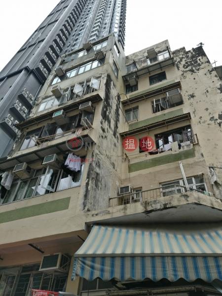 鴨脷洲大街80-80A號 (80-80A Ap Lei Chau Main St) 鴨脷洲 搵地(OneDay)(2)