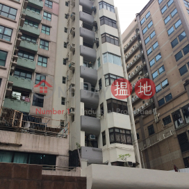 Chi Wing Court,Sham Shui Po, Kowloon