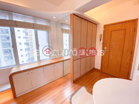 1 Bed Flat for Rent in Sheung Wan|Western DistrictCarbo Mansion(Carbo Mansion)Rental Listings (EVHK99801)_0