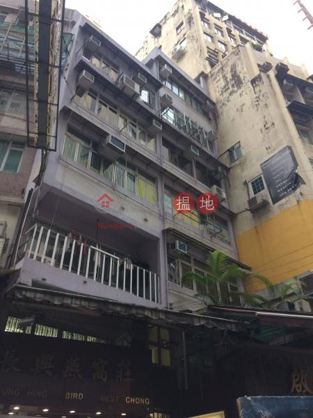永樂街132-134號 (132-134 Wing Lok Street) 上環|搵地(OneDay)(2)