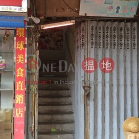 San Kung Street 14,Sheung Shui, New Territories