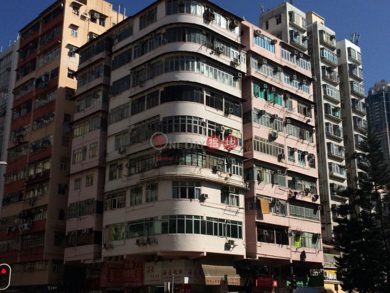 南灣大廈 (Nam Wah Building) 深水埗 搵地(OneDay)(1)
