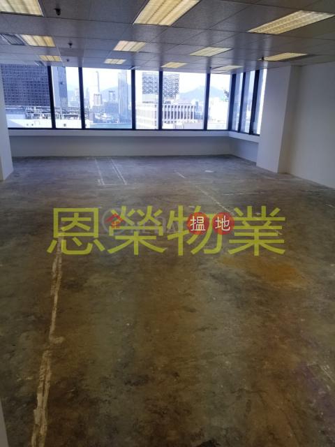 電話: 98755238|灣仔區集成中心(C C Wu Building)出租樓盤 (KEVIN-7596010413)_0