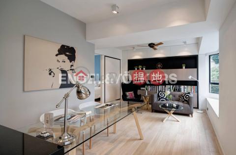 1 Bed Flat for Sale in Causeway Bay|Wan Chai District1 Tai Hang Road(1 Tai Hang Road)Sales Listings (EVHK90602)_0