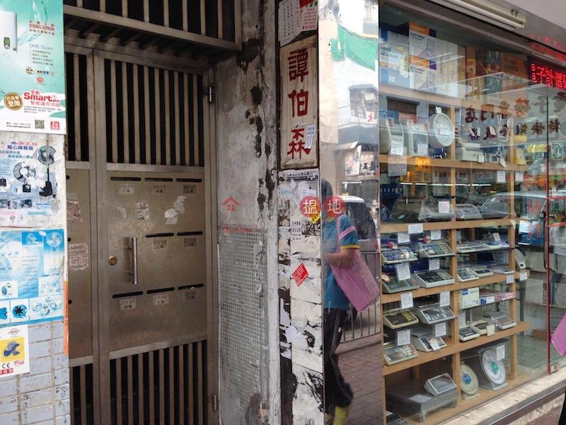 269-271 Shanghai Street (269-271 Shanghai Street) Yau Ma Tei|搵地(OneDay)(1)