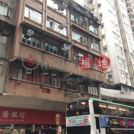 264-268 Queen\'s Road West,Sai Ying Pun, Hong Kong Island