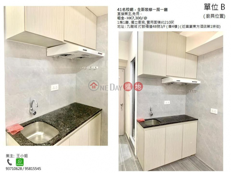 Property Search Hong Kong   OneDay   Residential, Rental Listings 唐樓中層 - 共分 3 個單位
