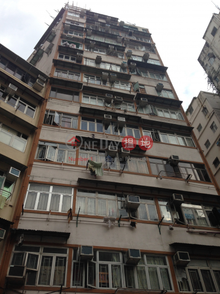 望隆大廈 (Mong Lung House) 筲箕灣|搵地(OneDay)(2)