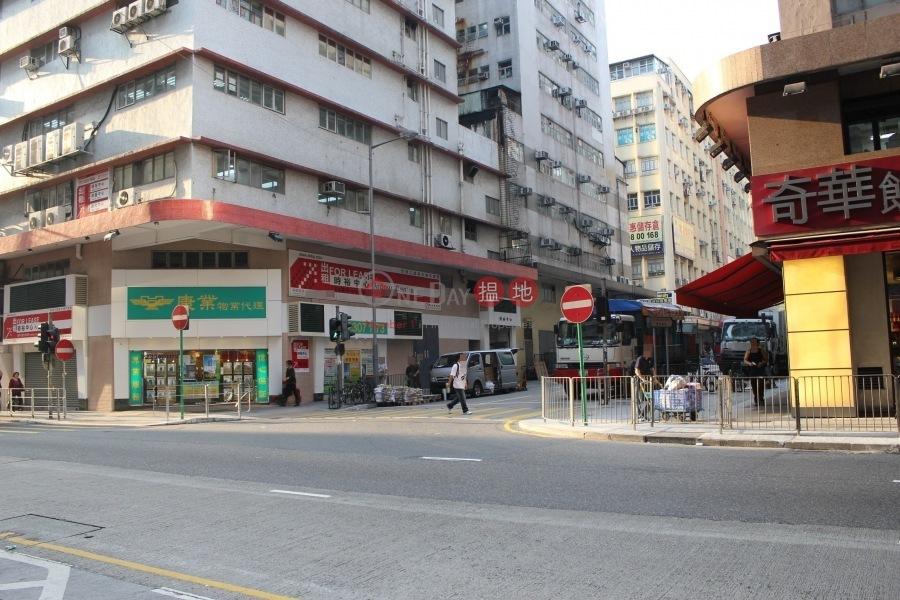 Ardour Centre (Ardour Centre) Cheung Sha Wan|搵地(OneDay)(2)
