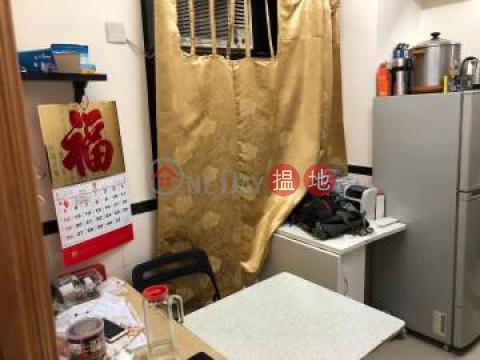 2 Bedroom (includes Tenancy-$13000)|Kwai Tsing DistrictBlock A Yee Fat Building(Block A Yee Fat Building)Sales Listings (96086-3555526550)_0