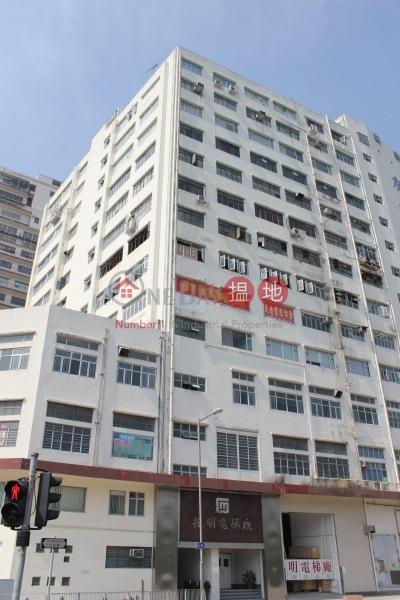 Yau Tak Industrial Building (Yau Tak Industrial Building) Tuen Mun|搵地(OneDay)(2)