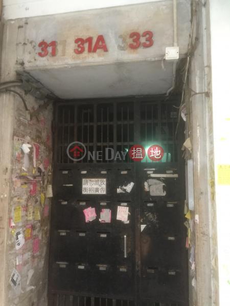 黃埔街33號 (33 Whampoa Street) 紅磡|搵地(OneDay)(1)