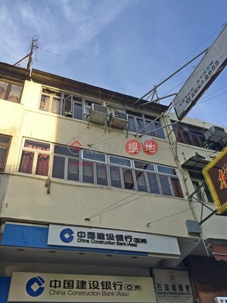 新豐路67號 (San Fung Avenue 67) 上水|搵地(OneDay)(2)