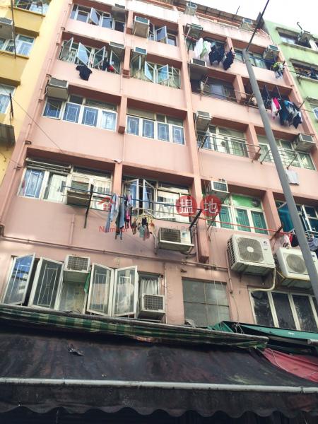 Fu Yam Building (Fu Yam Building) Tai Po|搵地(OneDay)(1)