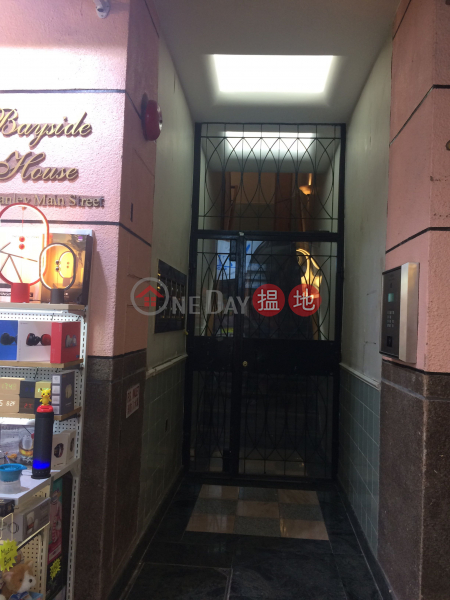 伴閑居 (Bayside House) 赤柱|搵地(OneDay)(1)