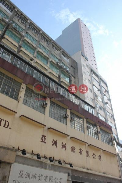 松林工業大廈 (Song Ling Industrial Building) 葵涌|搵地(OneDay)(4)