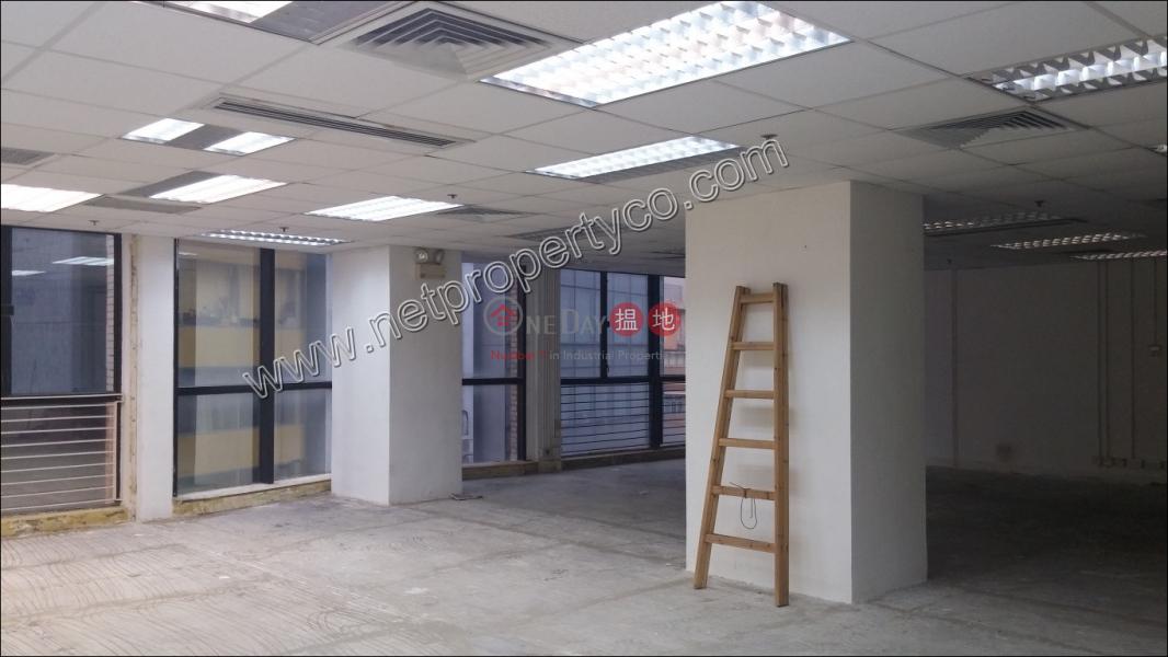 華東商業大廈-中層|寫字樓/工商樓盤-出租樓盤|HK$ 59,306/ 月