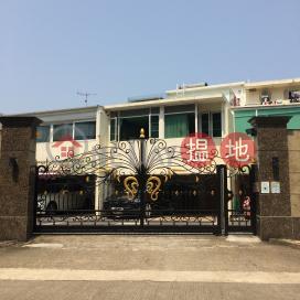 金碧苑A4座,清水灣, 新界