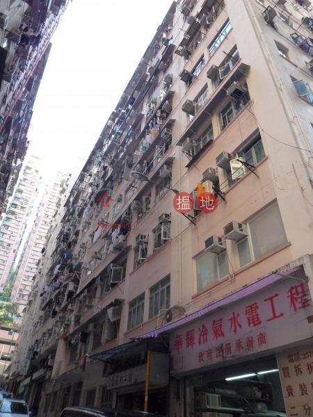 百福大廈 (Pak Fuk Building) 北角|搵地(OneDay)(1)