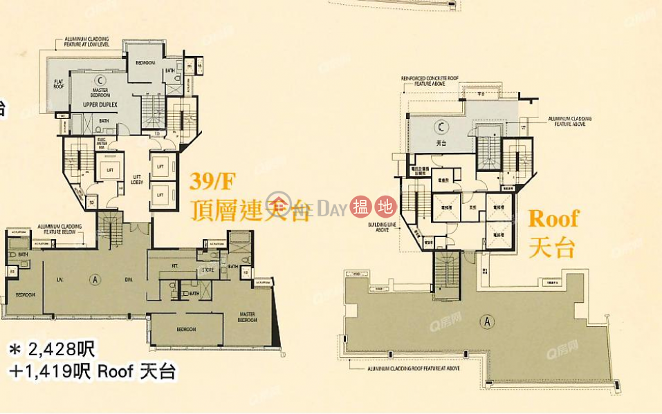 Property Search Hong Kong | OneDay | Residential, Rental Listings | Larvotto | 3 bedroom High Floor Flat for Rent