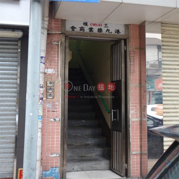 163 Jaffe Road (163 Jaffe Road) Wan Chai|搵地(OneDay)(1)