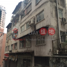 伊利近街46-50號,蘇豪區, 香港島