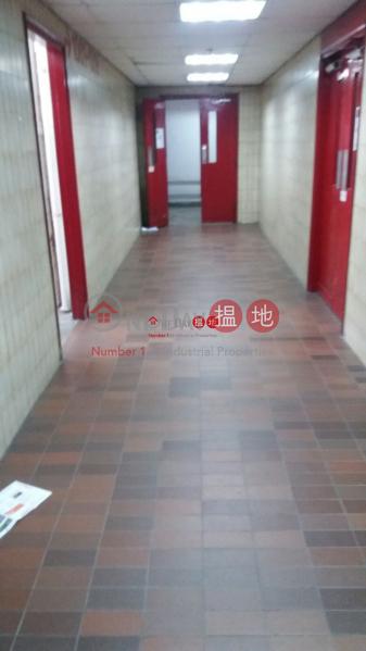 世紀工商中心|中層-工業大廈|出租樓盤|HK$ 22,800/ 月