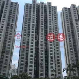 Sun Hing Garden Block 2 Hong Yan Court,Tai Po,