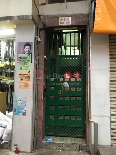 廣東道1085號 (1085 Canton Road) 旺角|搵地(OneDay)(3)