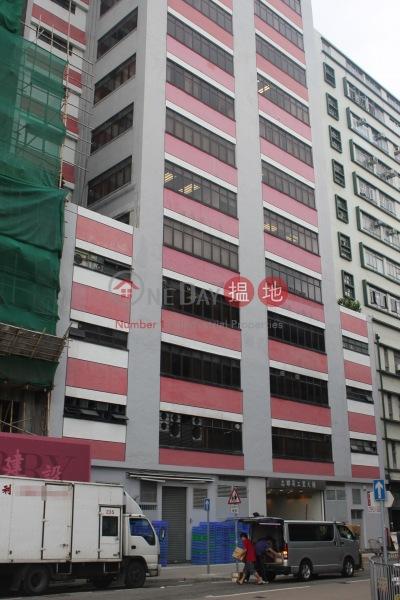 志聯昌工業大廈 (Gee Luen Chang Industrial Building) 土瓜灣|搵地(OneDay)(2)
