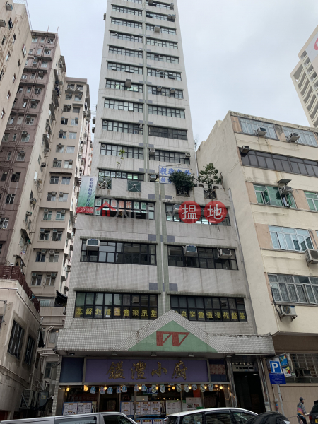 Hop Shing Commercial Building (Hop Shing Commercial Building) To Kwa Wan|搵地(OneDay)(2)
