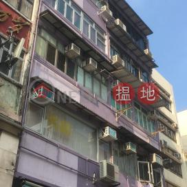 74 NGA TSIN WAI ROAD,Kowloon City, Kowloon
