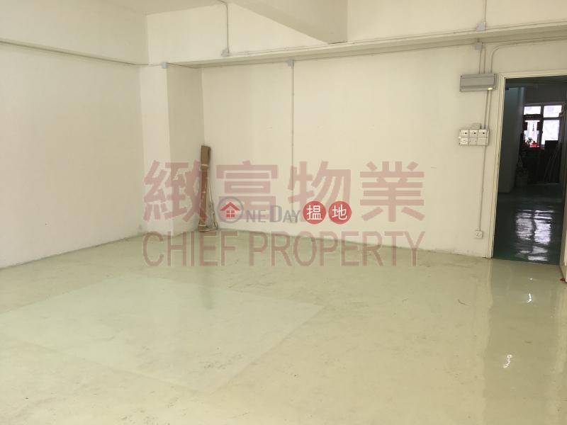 Chiap King Industrial Building | 114 King Fuk Street | Wong Tai Sin District, Hong Kong | Rental HK$ 9,000/ month