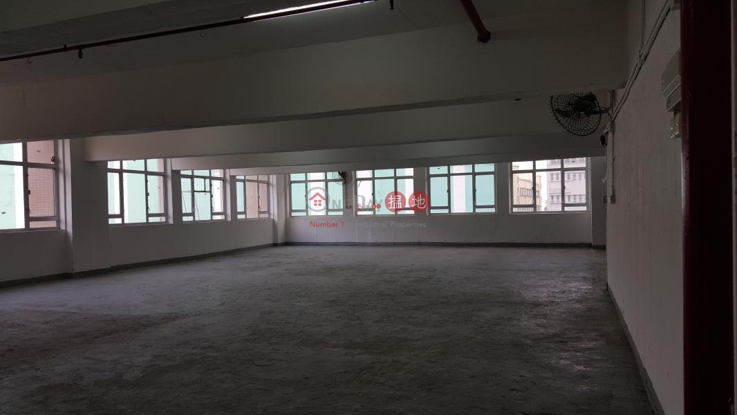 華榮工業大廈-中層-工業大廈-出租樓盤|HK$ 25,000/ 月
