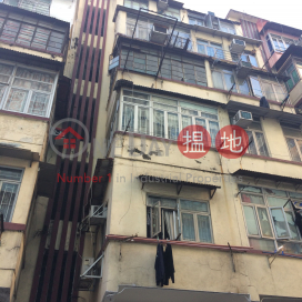 623 Fuk Wa Street,Cheung Sha Wan, Kowloon