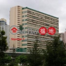 荃灣工業中心|荃灣荃灣工業中心(Tsuen Wan Industrial Centre)出租樓盤 (jacka-04398)_0