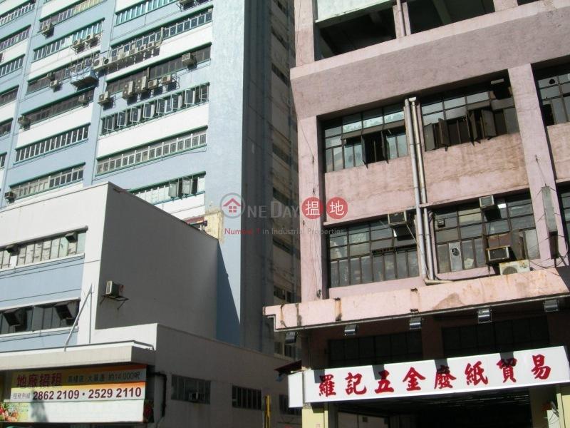 寶業大廈 (Po Yip Building) 荃灣東|搵地(OneDay)(3)