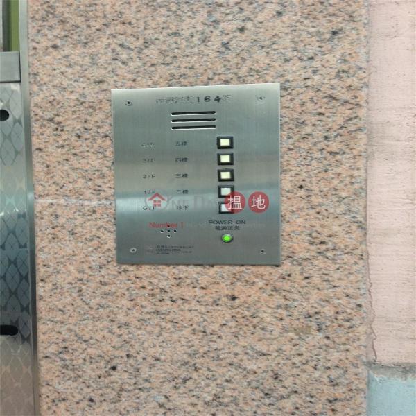 西灣河街164-166號 (164-166 Sai Wan Ho Street) 西灣河|搵地(OneDay)(2)