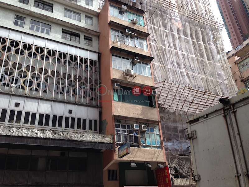 上海街370號 (370 Shanghai Street) 旺角|搵地(OneDay)(1)