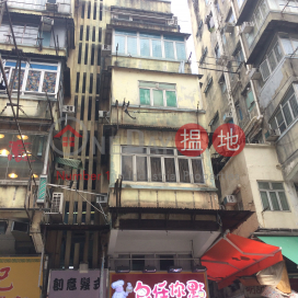 1F Wing Lung Street,Cheung Sha Wan, Kowloon