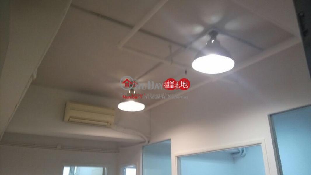 豐利工業中心 沙田豐利工業中心(Goldfield Industrial Centre)出租樓盤 (charl-01563)