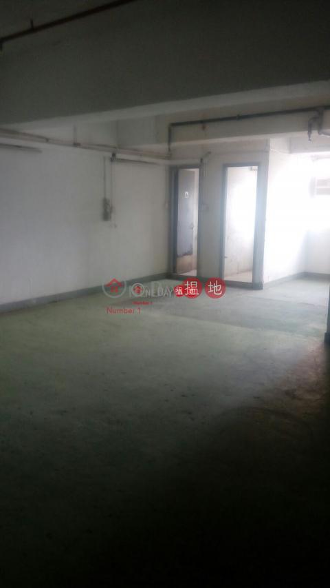 Veristrong Industrial Centre|Sha TinVeristrong Industrial Centre(Veristrong Industrial Centre)Rental Listings (harib-04131)_0