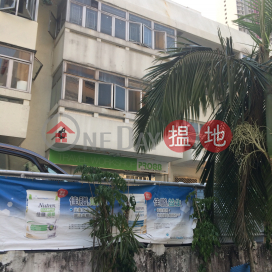 317 Wo Yi Hop Road,Tai Wo Hau, New Territories