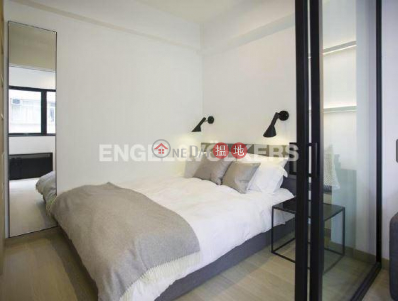 379 Queesn\'s Road Central Please Select, Residential | Rental Listings | HK$ 25,000/ month