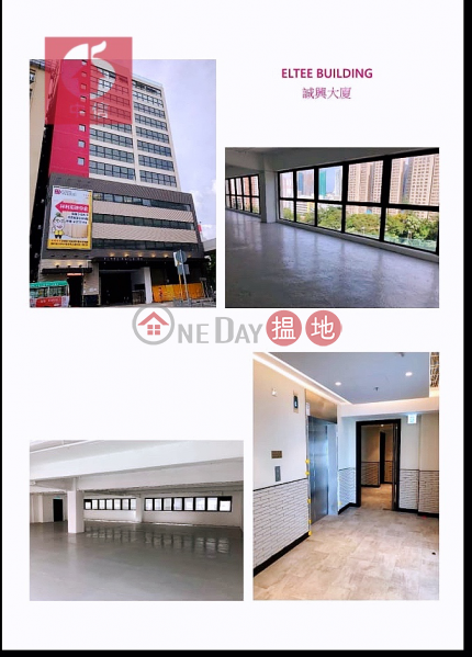 Property Search Hong Kong   OneDay   Office / Commercial Property, Rental Listings   office Rent