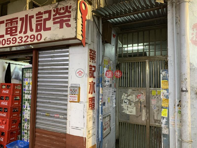 2 Hung Kwong Street (2 Hung Kwong Street) To Kwa Wan|搵地(OneDay)(1)