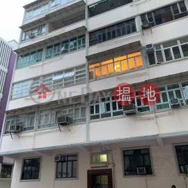 30 Maidstone Road,To Kwa Wan, Kowloon