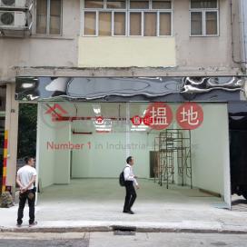 車房首選 全城最筍|荃灣新豐工業大廈(Sun Fung Industrial Building)出售樓盤 (poonc-04369)_0