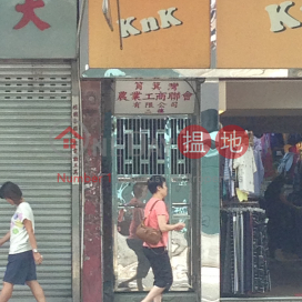 200 Shau Kei Wan Road|筲箕灣道200號