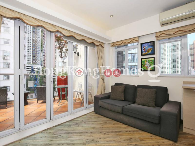 HK$ 1,200萬嘉年華閣中區-嘉年華閣一房單位出售